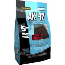 Fun Fishing AK47 Soft Pellets