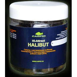 Carpio Halibut Hi-Attract Pellets 20mm 0,17kg